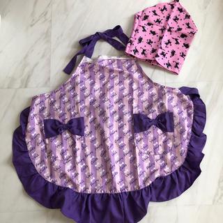 キッズエプロン&三角巾(その他)