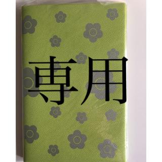 マリークワント(MARY QUANT)のマリークワント ノート グリーン 新品(ノート/メモ帳/ふせん)