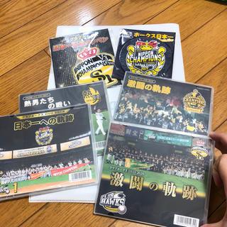 福岡ソフトバンクホークス - ソフトバンクホークス DVD