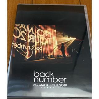バックナンバー(BACK NUMBER)のNO MAGIC TOUR 2019 at 大阪城ホール DVD バックナンバー(ミュージック)