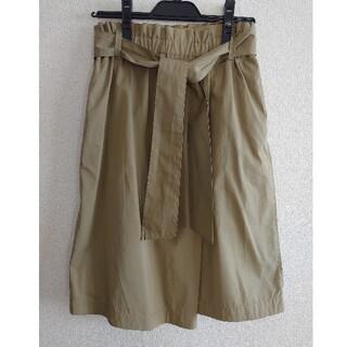 トゥモローランド(TOMORROWLAND)のトゥモローランドスカート(ひざ丈スカート)