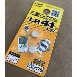 ミツビシデンキ(三菱電機)のLR41 アルカリボタン電池 2個入り(バッテリー/充電器)