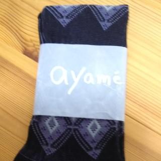 アヤメ(Ayame)の未使用 ayameのソックス メンズ ② アヤメ 靴下(ソックス)