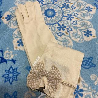 ランバンコレクション(LANVIN COLLECTION)の新品ランバンコレクション UVロング手袋(手袋)