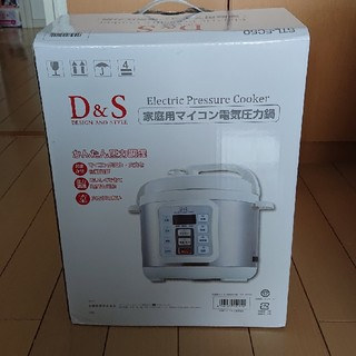 【新品】D&S 家庭用マイコン電気圧力鍋(調理機器)