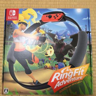 ニンテンドースイッチ(Nintendo Switch)の任天堂 リングフィットアドベンチャー(家庭用ゲーム機本体)
