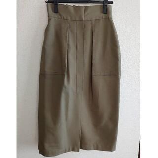 トゥモローランド(TOMORROWLAND)のトゥモローランドのスカート(ひざ丈スカート)