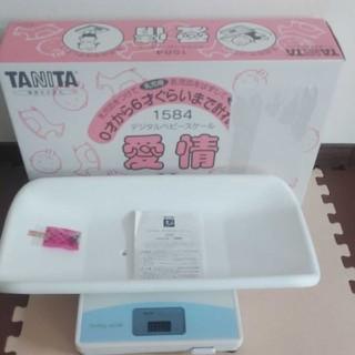 タニタ(TANITA)の【最終値下げ】愛情デジタルベビースケール  体重計(ベビースケール)