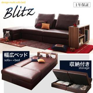 イケア(IKEA)のBlitz ソファーベッド 収納付き レザーソファー(ソファベッド)
