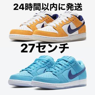 ナイキ(NIKE)のNike SB Dunk Low2足セット バラ売り不可(スニーカー)