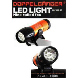 ドッペルギャンガー(DOPPELGANGER)のDOPPELGANGER LEDフロントライト DLF300-DP 新品未使用 (その他)