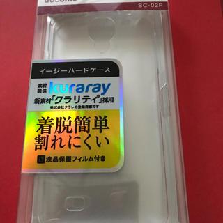 サムスン(SAMSUNG)のGALAXY J スマホカバー(新品)(Androidケース)