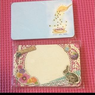 メッセージカード 2種類(カード/レター/ラッピング)