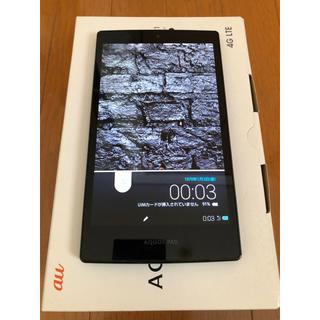 シャープ(SHARP)の箱付美品 AQUOS PAD SHT21 (SHARP 7インチタブレット)au(タブレット)
