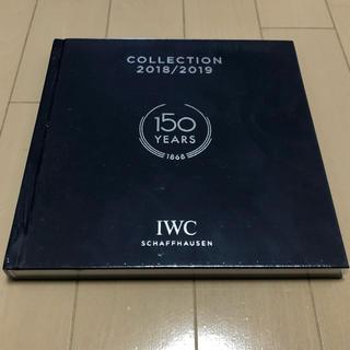 インターナショナルウォッチカンパニー(IWC)のIWC カタログ(腕時計(アナログ))
