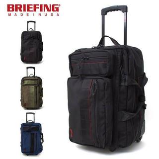 ブリーフィング(BRIEFING)の【あきねこさん専用】【廃盤】BREIFING T-1 スーツケース(トラベルバッグ/スーツケース)