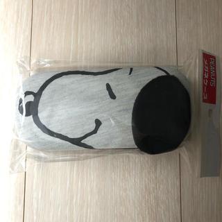 スヌーピー(SNOOPY)の新品 スヌーピー PEANUTS 横顔 メガネケース(サングラス/メガネ)