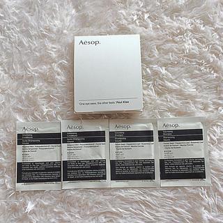 イソップ(Aesop)のAesop 試供品 シャンプー&コンディショナー(シャンプー/コンディショナーセット)