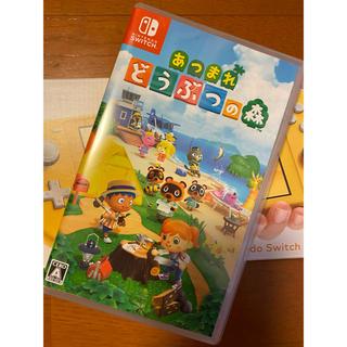 ニンテンドースイッチ(Nintendo Switch)のNintendo Switch Lite イエロー本体 あつ森 セット(家庭用ゲーム機本体)