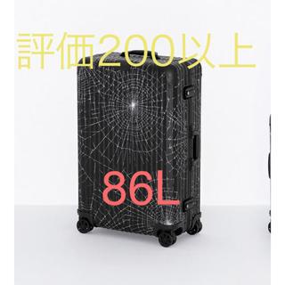 シュプリーム(Supreme)のsupreme RIMOWA  スーツケース 86L(スーツケース/キャリーバッグ)