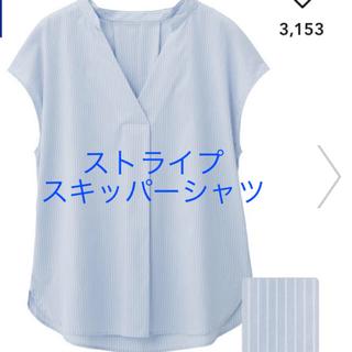 ジーユー(GU)のストライプスキッパーシャツ(シャツ/ブラウス(半袖/袖なし))