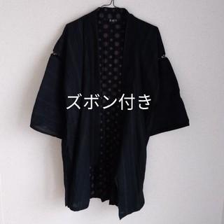 甚平、浴衣 メンズ 黒(浴衣)