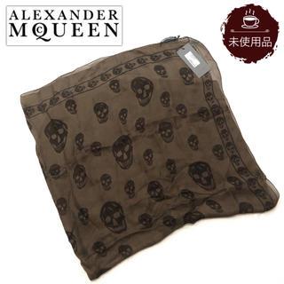 Alexander McQueen - 【未使用品】アレキサンダーマックイーン 薄手 スカルストール ショール