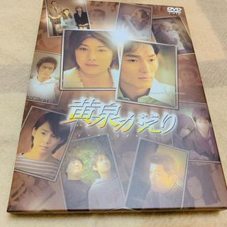 黄泉がえり DVD 月のしずく CD(日本映画)