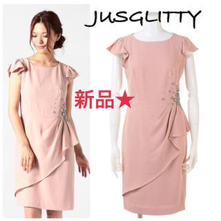 ジャスグリッティー(JUSGLITTY)の新品★ジャスグリッティー★ドレス(ひざ丈ワンピース)