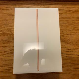 アイパッド(iPad)の 3台 iPad 32GB 第7世代 Cellular simフリーゴールド(タブレット)