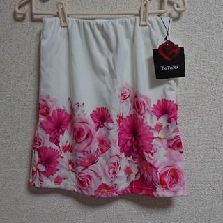 ダチュラ(DaTuRa)のダチュラ💕新品スカートセット(ひざ丈スカート)