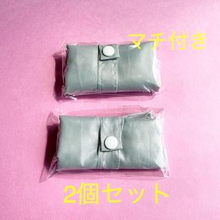 2個セットです● エコバッグ 小さいサイズ レジ袋 買い物袋 折りたたみ(エコバッグ)