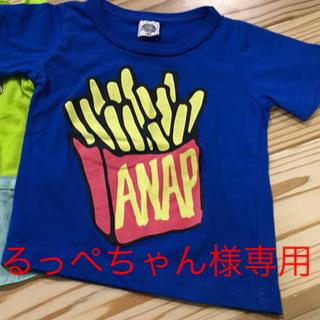 アナップキッズ(ANAP Kids)の子供服(Tシャツ)