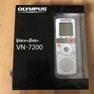 オリンパス(OLYMPUS)の新品未開封 オリンパス ボイスレコーダー(ポータブルプレーヤー)