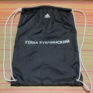 アディダス(adidas)のGosha Rubchinskiy  ナップサック (その他)
