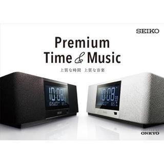 セイコー(SEIKO)のSEIKO クオーツマルチサウンドクロック (黒)(置時計)