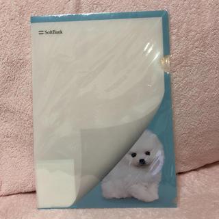 Softbank - 【新品・未使用】クリアファイル❤︎ソフトバンク❤︎
