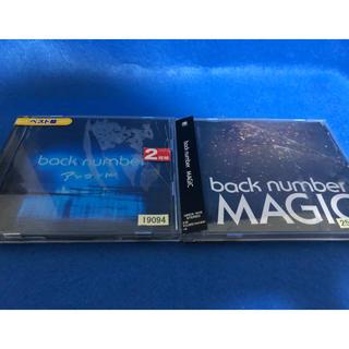 バックナンバー(BACK NUMBER)のバックナンバー   アルバム 2枚セット MAGIC アンコール(ポップス/ロック(邦楽))