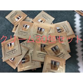 カバーマーク(COVERMARK)のsato様 専用カバーマーク 美容液&クリームサンプルセット(サンプル/トライアルキット)
