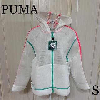 プーマ(PUMA)の新品タグ付 PUMA  メッシュデザイン デザインパーカー  S(ブルゾン)