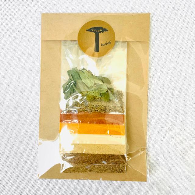 チキンカレーのスパイスセット レシピ付 グルテンフリー 自宅でスパイスカレー 食品/飲料/酒の食品(調味料)の商品写真