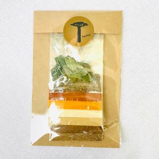 チキンカレーのスパイスセット レシピ付 グルテンフリー 自宅でスパイスカレー(調味料)