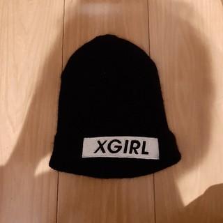 エックスガールステージス(X-girl Stages)のエックスガール ニット帽(帽子)