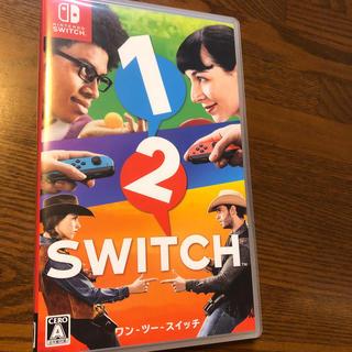 ニンテンドースイッチ(Nintendo Switch)のあのちゃん様専用 1-2 Switch ソフト(家庭用ゲームソフト)