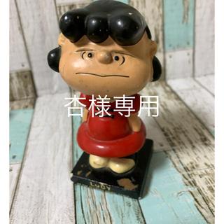 スヌーピー(SNOOPY)の杏様専用(その他)