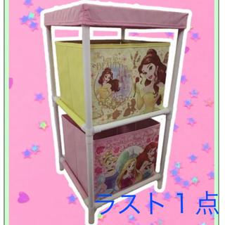 ディズニー(Disney)のディズニー プリンセス 2段収納BOX ラック(ケース/ボックス)