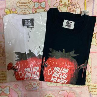 ミルクボーイ(MILKBOY)のぶうこ様 Tシャツ2枚セット(Tシャツ(半袖/袖なし))