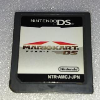 マリオカートDS(携帯用ゲームソフト)