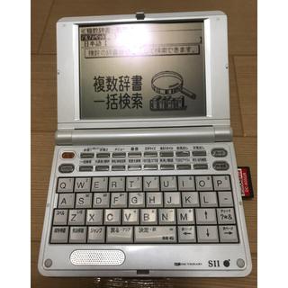 セイコー(SEIKO)の電子辞書 Seiko SII SL9900 シルカレッド対応、ドイツ語、英語(その他)