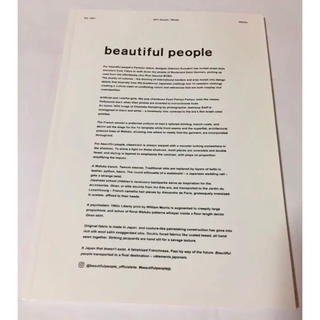 ビューティフルピープル(beautiful people)の▪︎ビューティフルピープルコレクションbook(その他)